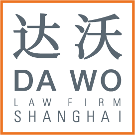 Another Tool in your IPR Toolbox: China's Anti-Unfair Competition Law
