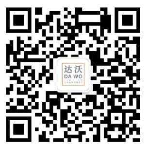 DaWo is on WeChat!