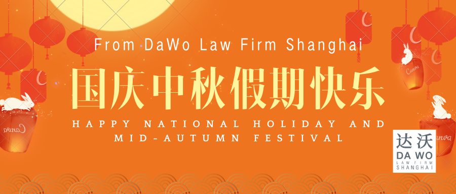 HAPPY NATIONAL HOLIDAY AND MID-AUTUMN FESTIVAL