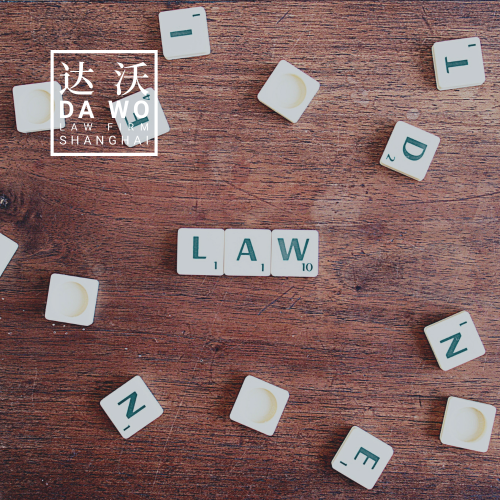 DaWo Academy Launches Two Legal Trainings (Dec. 4th/Dec. 18th)