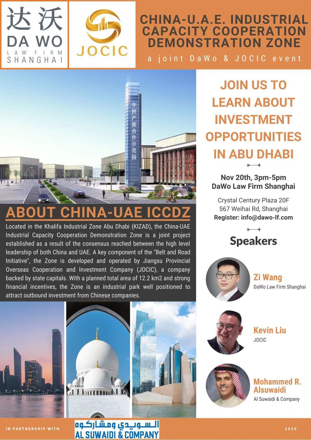 Investment Opportunities in Abu Dhabi (Nov. 20th)