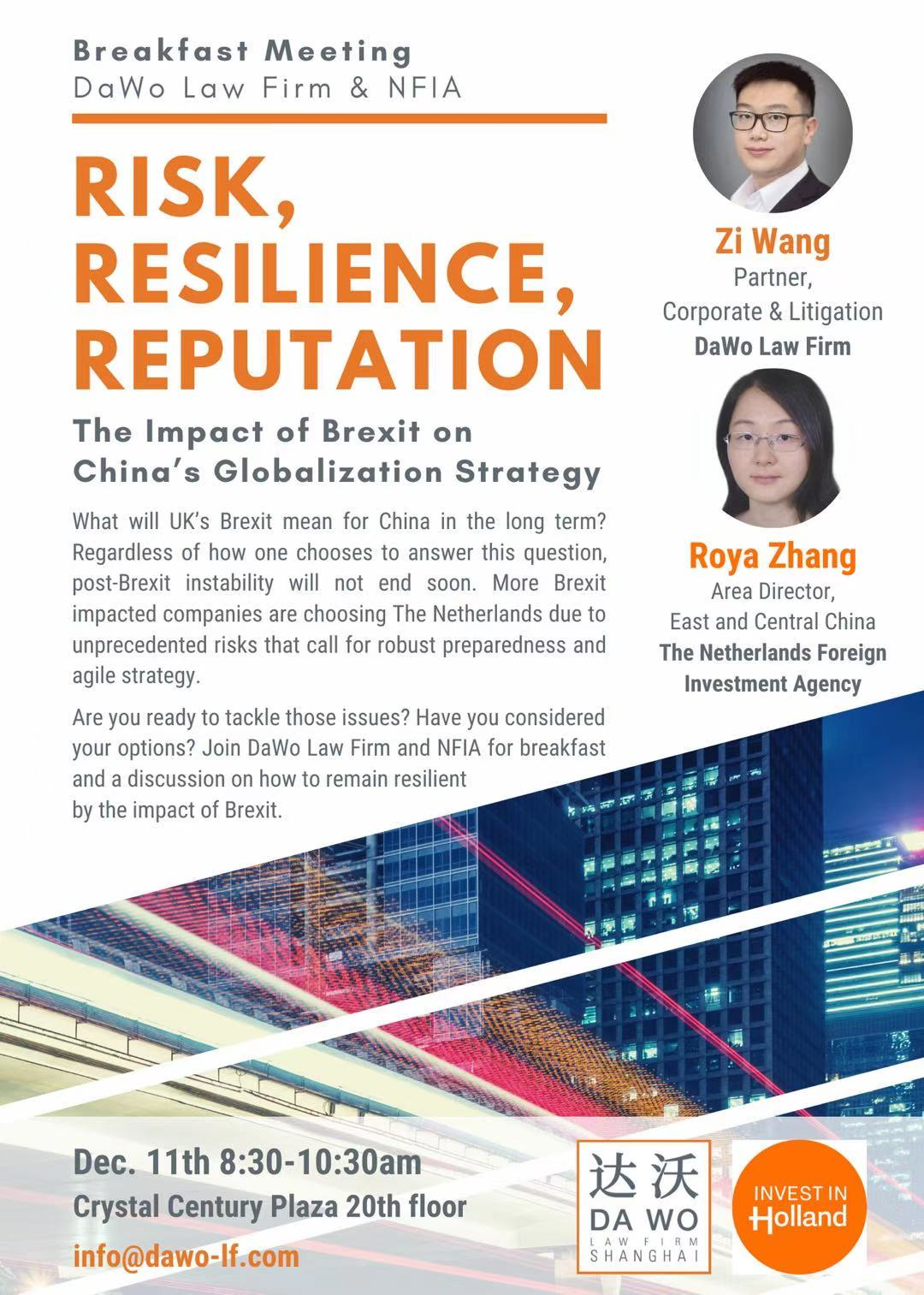 RRR: The Impact of Brexit on China's Globalization Strategy (Dec. 11th)