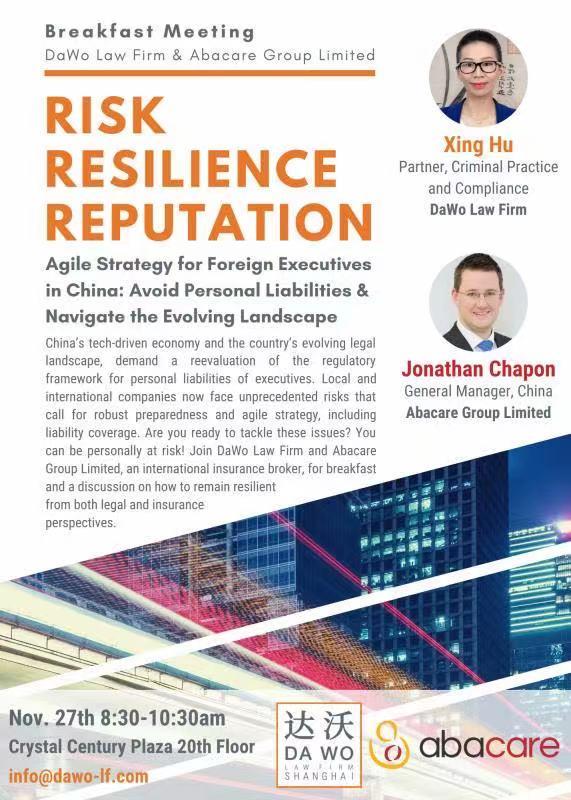 RRR: Avoid Personal Liabilities & Navigate the Evolving Landscape (Nov. 27th)