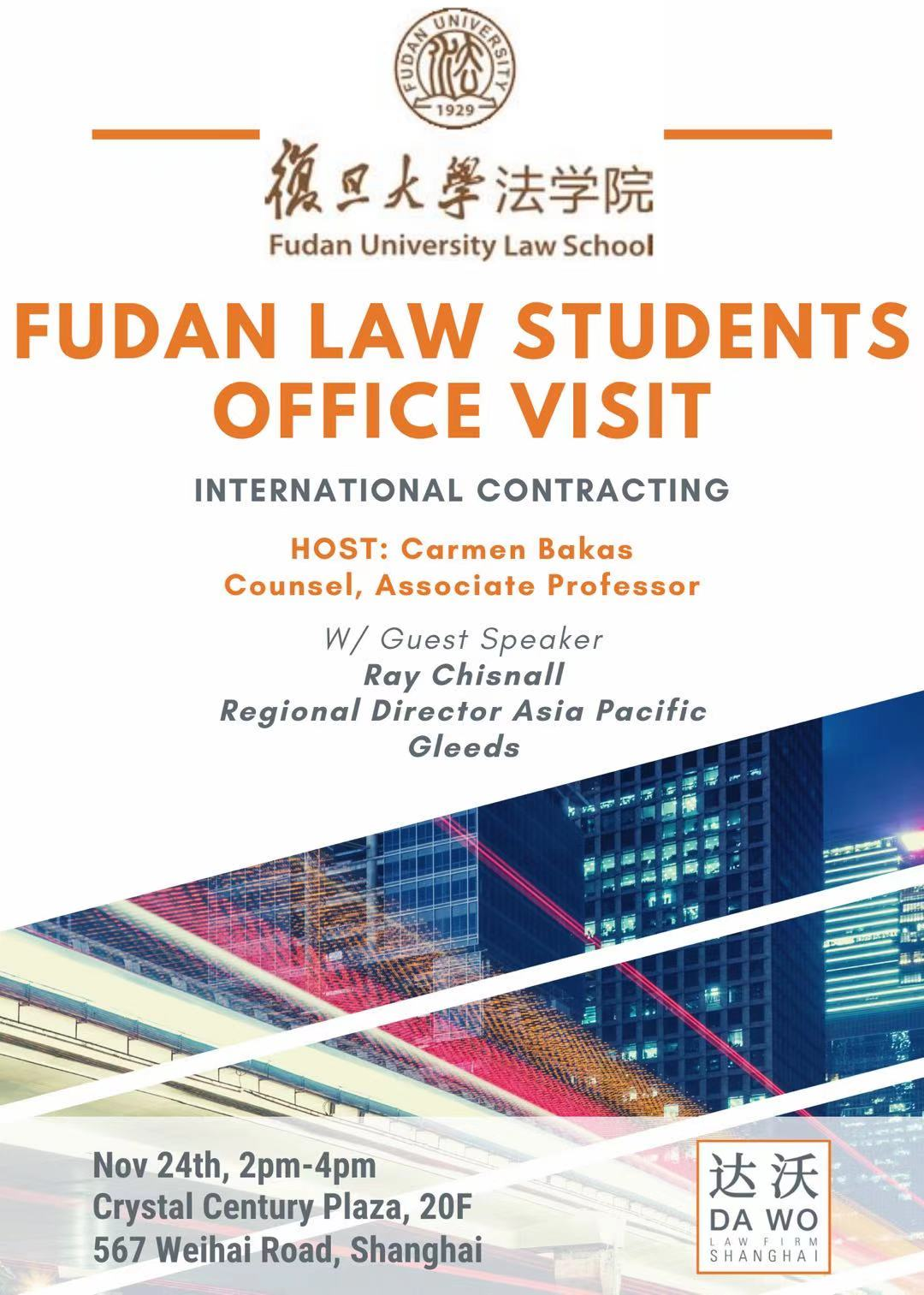 Fudan Law Students Office Visit (Nov. 24th)