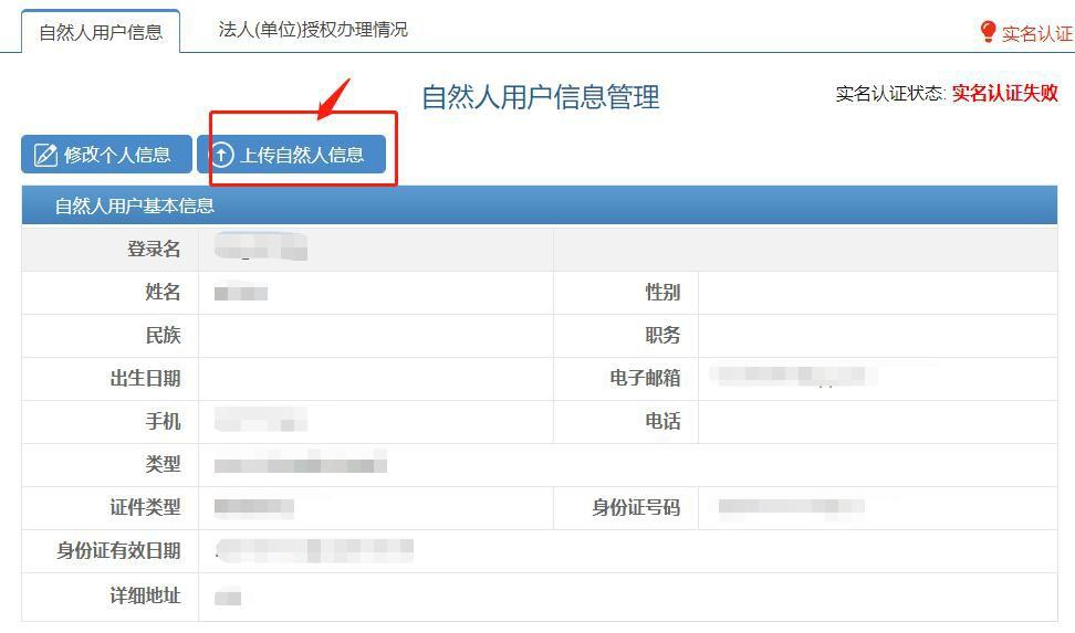 """Changes to the """"Service System for Foreigners Working in China"""""""