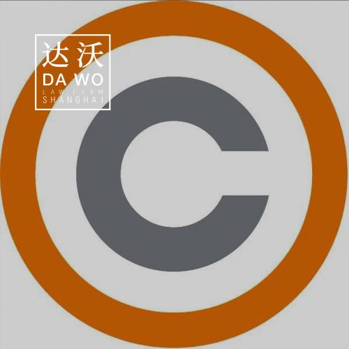 Copyright in China