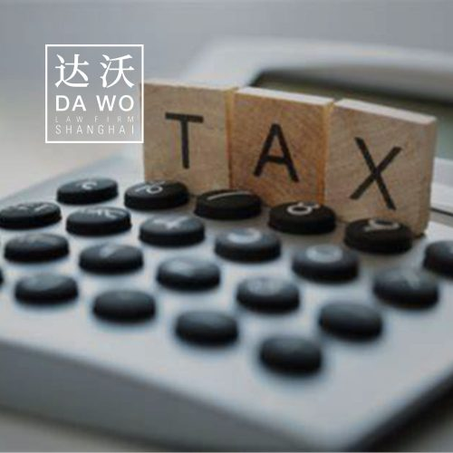Tax impact for foreign taxpayers coming up soon