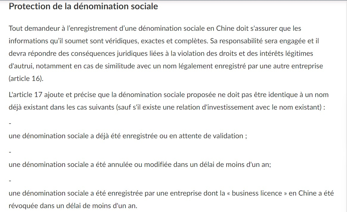 The article Business Name Registration in China is published in a French newspaper
