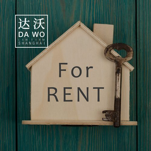 Q&A:Leases and the Lease Priority Right