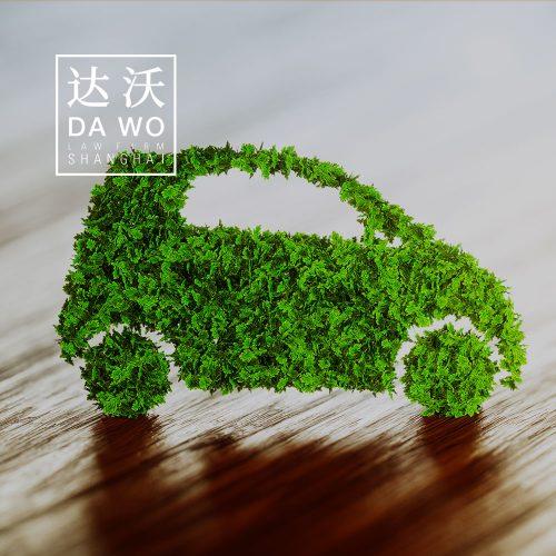 New Energy Vehicle Wave