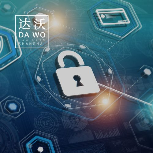 The Data Security Law and Recent Developments