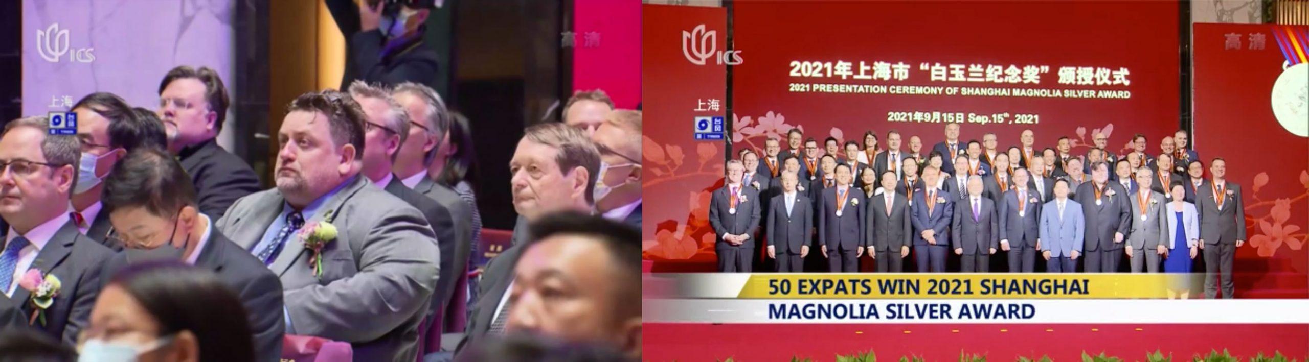 视频 50 EXPATS WIN 2021 SHANGHAI MAGNOLIA SILVER AWARD