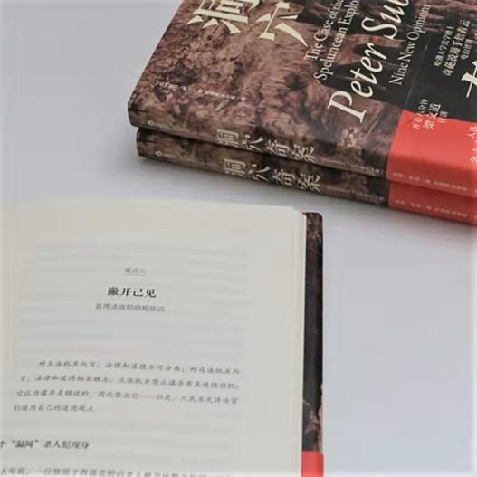 Upcoming Event: DaWo Book Club